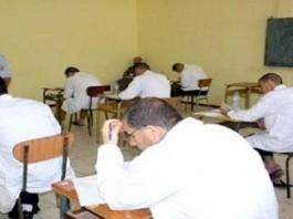 286 ناجحا في امتحانات البكالوريا بالمؤسسات السجنية بنسبة 45,11%
