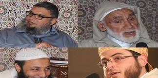 برنامج: «مع النبي صلى الله عليه وسلم في رمضان» بمشاركة شيوخ مغاربة