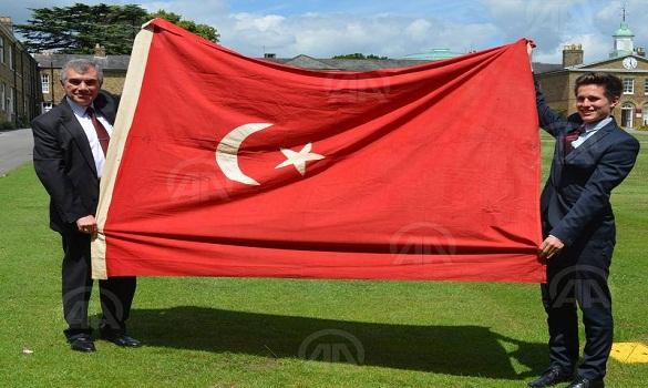 تركيا تستعيد علما عثمانيا بعد مائة عام.. أخذ من سوريا سنة 1918