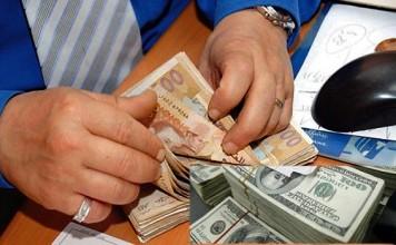 البرلمان المغربي يصادق على قوانين بنكية تتضمن بعض المعاملات الشرعية