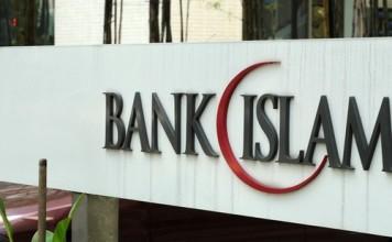 المغرب يعتمد قانونا يسمح بعمل «البنوك الإسلامية» لأول مرة في تاريخه