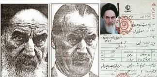 هذه حقيقة مفجر الثورة الإيرانية