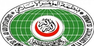 «التعاون الإسلامي» والإمارات تدينان هجوم الأحساء