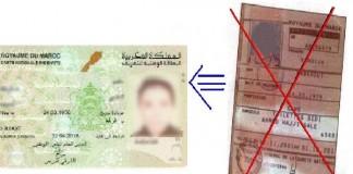 الأجل النهائي لتجديد بطاقات التعريف الوطنية في نسختها القديمة هو 31 دجنبر 2014