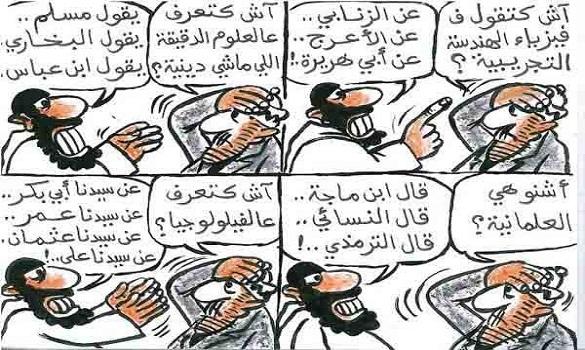 الشعر يرد على «الأحداث المغربية» لاستهزائها بـ«الصحيحين وكتب السنن»