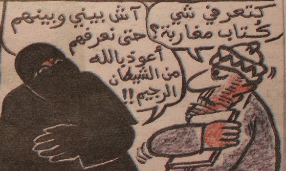 الدكتور عادل رفوش: على الطاعنين في الوحي قرآناً وسنة أن يغيروا استراتيجيتهم، ويضبطوا بوصلة أقيستهم