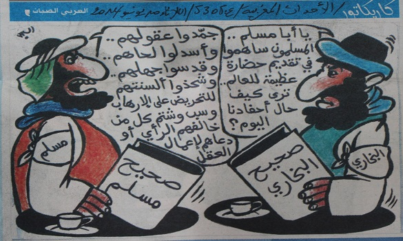 يومية «الأحداث» لازالت مصرة على توظيف الكاريكاتير للتنقص من علماء الأمة وأحكام دينها