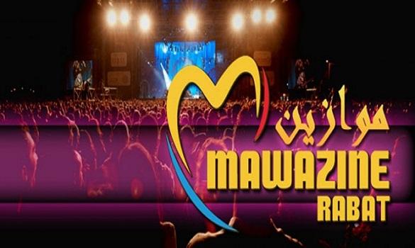 الجزيرة تسلط الضوء عن تراجع حدة انتقادات «مهرجان موازين» بالمغرب