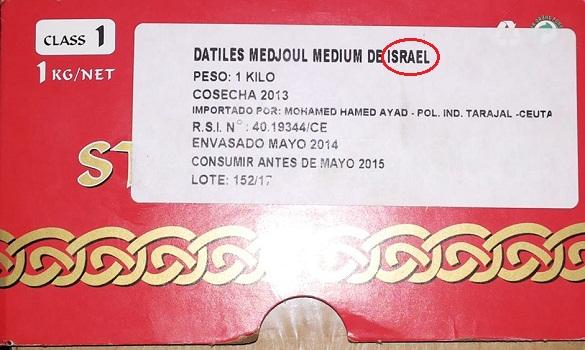 المرصد المغربي لمناهضة التطبيع يحذر من تمور الصهاينة التي تروج في المغرب