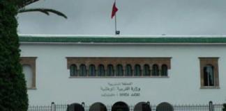 إلغاء الانتقاء الأولي لمباراة ولوج المراكز الجهوية لمهن التربية والتكوين 2014