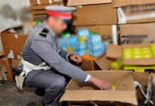 حجز أزيد من 195 طنا من المواد الغذائية الفاسدة بالبيضاء خلال رمضان