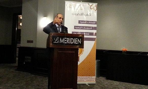جلسة حوارية حول البنوك التشاركية في المغرب من تنظيم معهد المالية الإسلامية