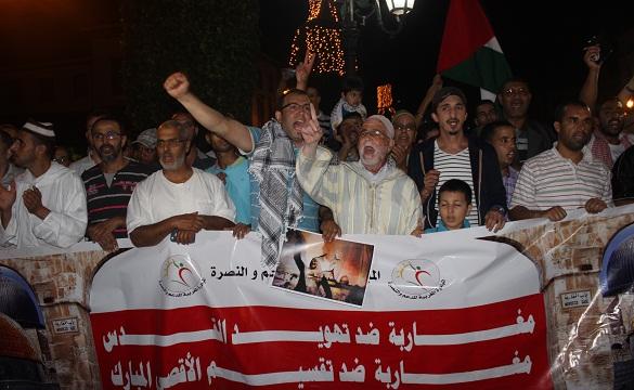 وقفة جماهرية بالرباط للتنديد بالعدوان الصهيوني على غزة والإشادة بالمقاومة
