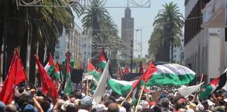 """""""من أجل القدس.. مسيرة شعبية حاشدة"""" تنظم يوم الأحد بالرباط"""