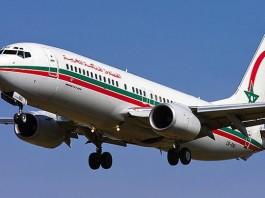 اعتقال مراقب جوي بمطار الراشيدية أبلغ عن جريمة كاذبة