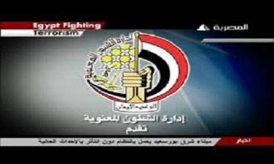 فيديو مسرب من الشئون المعنوية للجيش لتبرير عزل مرسى
