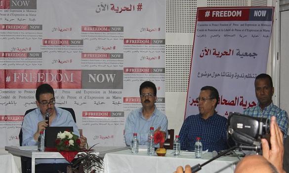 إثارة قضية مصطفى الحسناوي في ندوة جمعية «الحرية الآن»