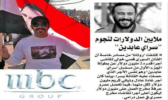أنور مالك: مجموعة قنوات «إم بي سي» مولت شبيحة بشار الأسد