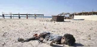 اللحظات الأولى للجريمة الصهيونية باغتيال 4 أطفال من عائلة بكر على شاطيء بحر