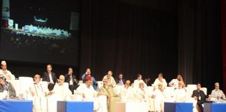 حركة التوحيد والإصلاح تعقد جمعها العام الخامس بحضور شخصيات بارزة