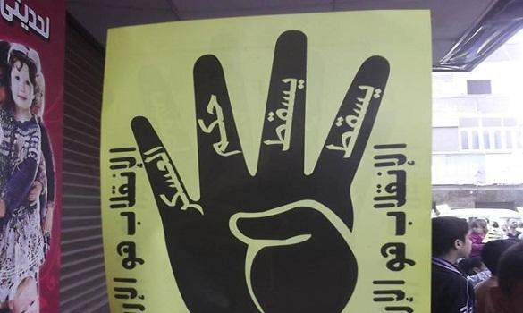 الإخوان ردا على الداخلية المصرية: أبرياء من أي أعمال عنف