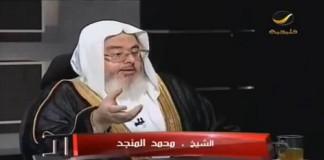صادم.. سؤال مؤلم طرحته أم مكلومة حير الشيخ محمد المنجد!!