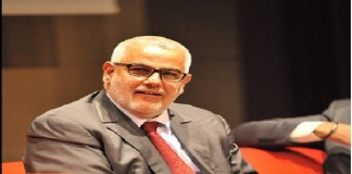 ابن كيران: المغرب حقق إنجازات مهمة في مجال تحسين مناخ الأعمال
