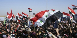 البرلمان العراقي يجرّم رفع علم إسرائيل في البلاد