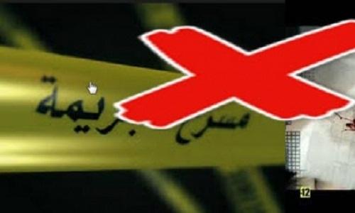 موقع «أفاز»: المطالبة بوقف بث برنامجي «أخطر المجرمين» و«مسرح الجريمة»