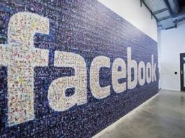 «الفيسبوك» والانترنت: إدمان وأخطار، كيف تتجنبها؟