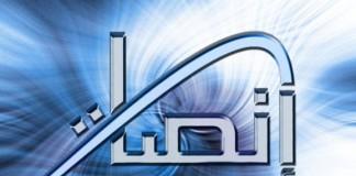 وزارة التربية الوطنية تطلق النسخة الثالثة من الخدمة الإلكترونية «إنصات»