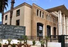 استدعاء سفير المغرب بهولندا للتشاور حول تأجيج أحد تجار المخدرات لاحتجاجات الحسيمة
