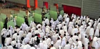 وصول أول فوج من الحجاج إلى مطار محمد الخامس الدولي للدار البيضاء
