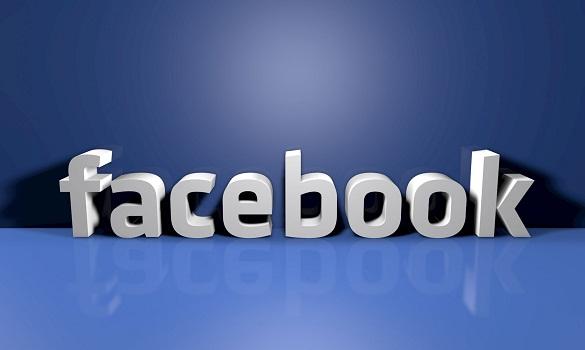 «فيسبوك» يوضح إيقافه لعبارة «أستغفر الله العظيم»