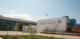 اتفاقية شراكة وتعاون بين المكتبة الوطنية المغربية والمكتبة الوطنية الفرنسية