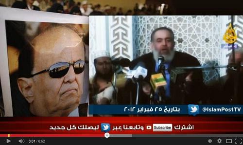 الشيخ «حازم أبو إسماعيل» يحذر من «الحوثيين» ورئيس اليمن منذ عامين ونصف!