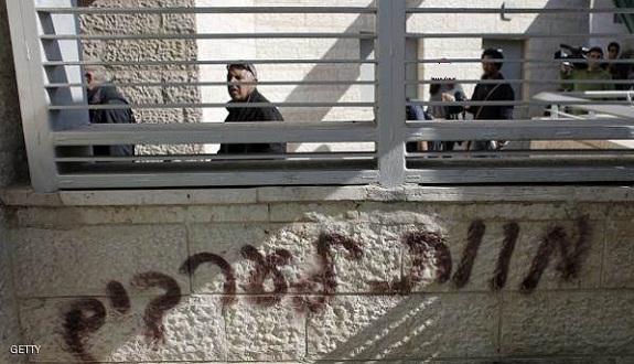 يهود متطرفون يحرقون مدرسة بالقدس ويكتبون: «الموت للعرب»