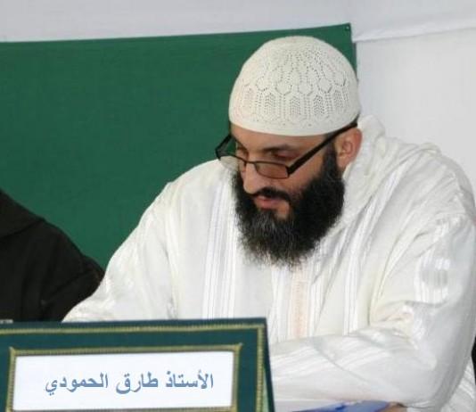 ذ. الحمودي يتحدث عن قرار إدخال التربية الإسلامية في البرنامج التعليمي لمسالك الباكالوريا المهنية