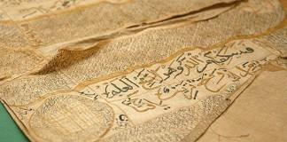 اكتشاف مصحف بألمانيا يعود للعقود الأولى بعد وفاة الرسول صلى الله عليه وسلم