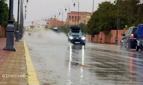 توقعات استمرار تساقط الأمطار غدا وستشمل مناطق أخرى ابتداء من الثلاثاء