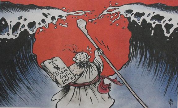 كاريكاتير الإضراب الوطني ليومية أخبار اليوم يعرض بموسى عليه الصلاة والسلام