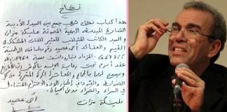 عصيد يقدم صورة جميلة للملحد واليهودي والنصراني.. ويقابلها بصورة المسلم المشوهة