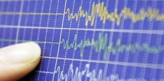 تسجيل هزة أرضية بقوة 3,3 درجات على مقياس ريشتر بإقليم الحسيمة