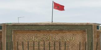 إحالة 5 متهمين على وكيل العام للملك بتهمة ممارسة «الأمر بالمعروف والنهي عن المنكر»