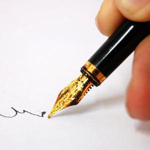لماذا لا تكتب؟