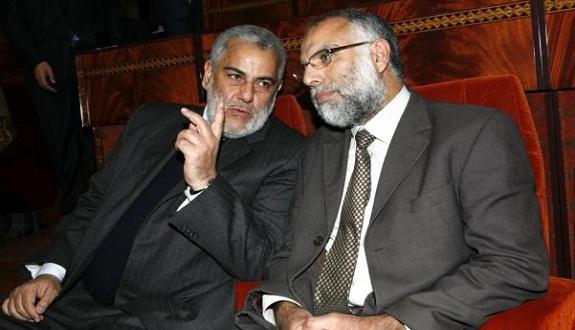 برقية تعزية من الملك إلى رئيس الحكومة على إثر وفاة الأستاذ عبد الله باها