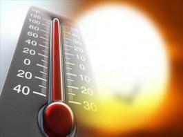 درجات الحرارة الدنيا والعليا المرتقبة يوم غد الخميس بإذن الله