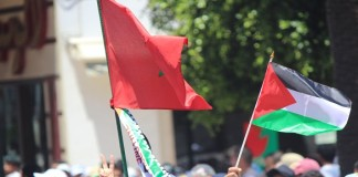 """ناشطون مغاربة يدعون إلى سن قانون يجرم التطبيع مع """"إسرائيل"""""""