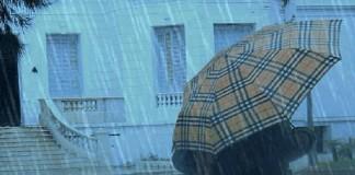 مقاييس التساقطات المطرية اليوم والأحوال الجوية يوم غد الاثنين