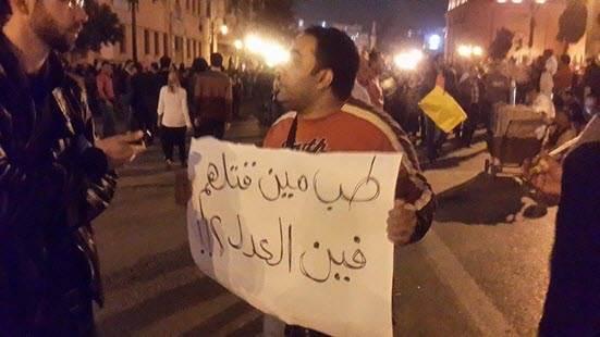 مظاهرات طلابية بمصر رفضًا لتبرئة مبارك
